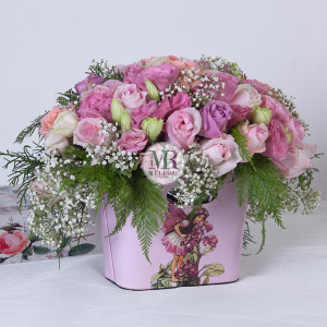 Pretty Sweety Flower Vase